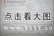 9098.cn韩国快递单